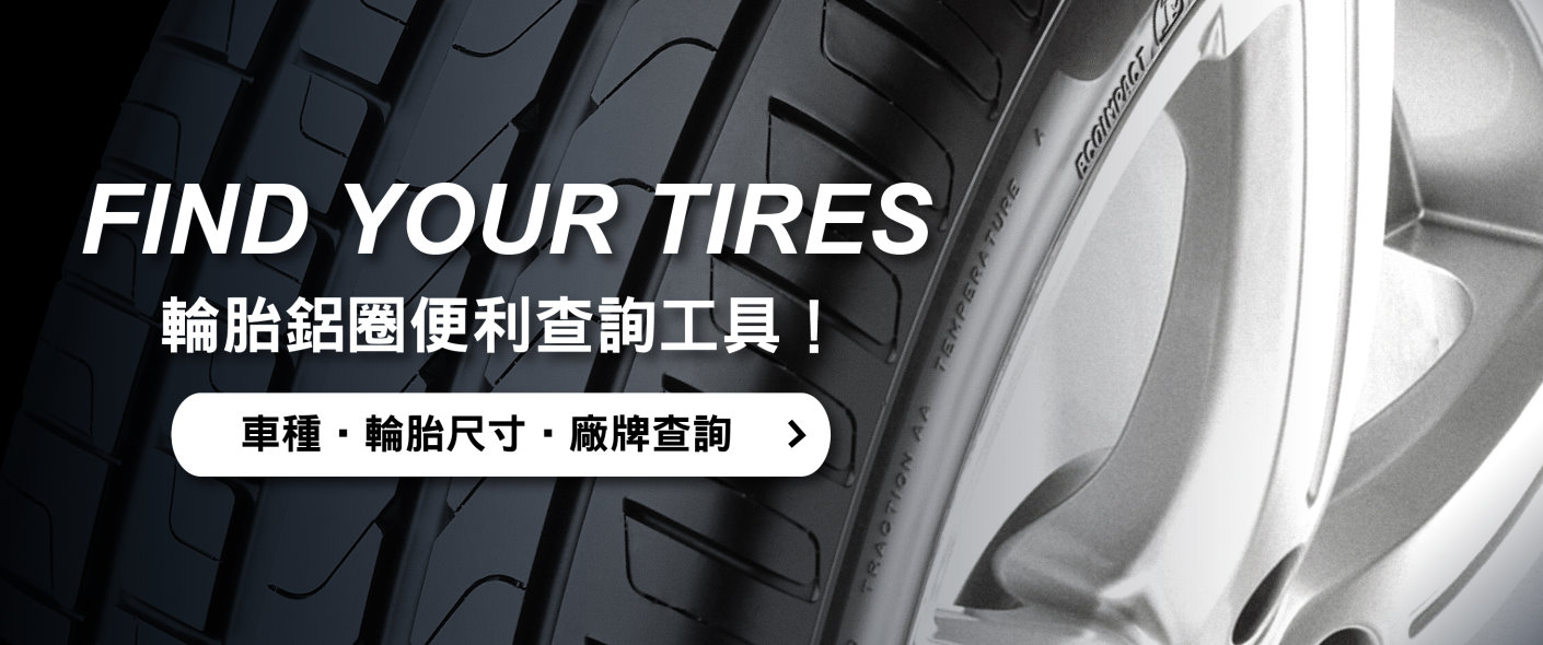FIND-YOUR-TIRES